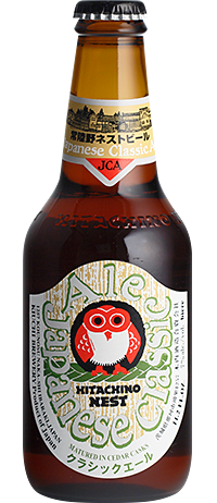"Hitachino Nest Beer Japanese Classic Ale – היטאצ'ינו אייל יפני קלאסי 330 מ""ל"