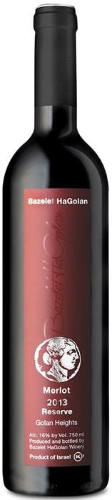 """ווין סייל: חבילת """"מרלו פרמיום"""" – Wine Sale: """"Premium Merlot"""" Pack"""