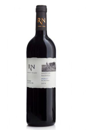 """ווין סייל: חבילת """"מרלו"""" – Wine Sale: """"Merlot"""" Pack"""